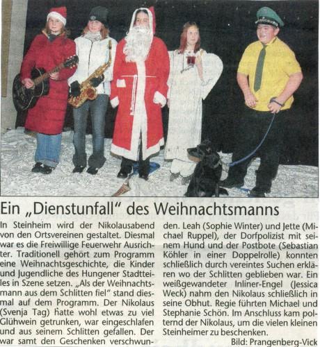2004 Jugendtheatergruppe
